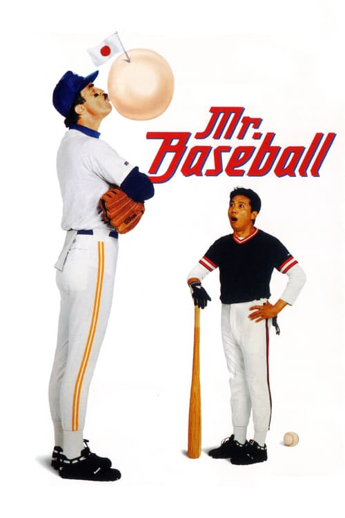 Mr. Baseball online