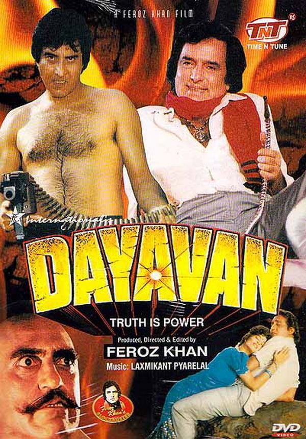 Dayavan online