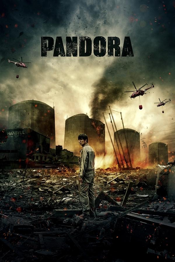 Pandora online