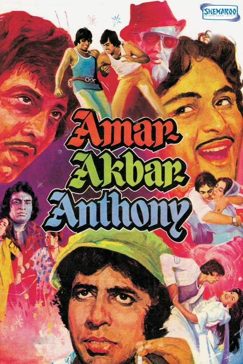 Amar Akbar Anthony online