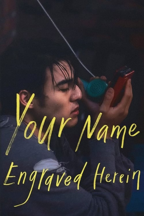Your Name Engraved Herein online