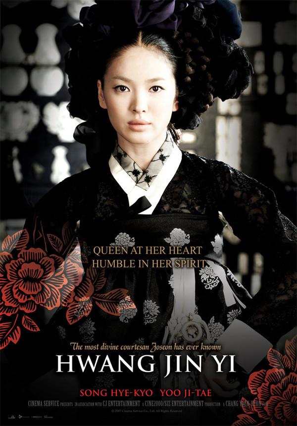 Hwang Jin Yi online