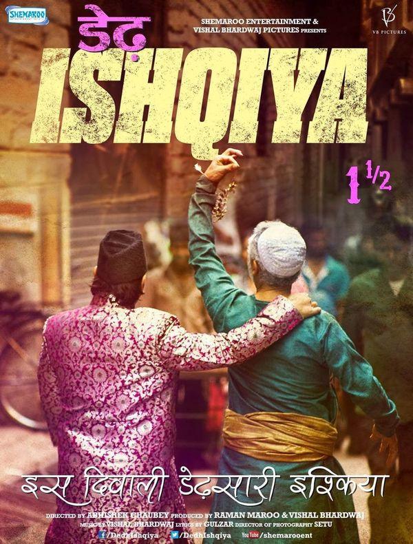 Dedh Ishqiya online