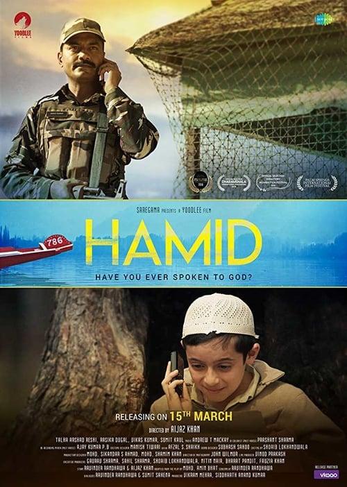 Hamid online