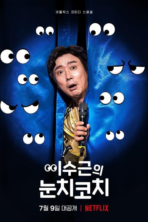 Lee Su-kun: Smyslový kouč online