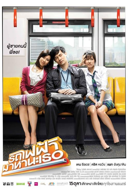 Bangkok Traffic (Love) Story online