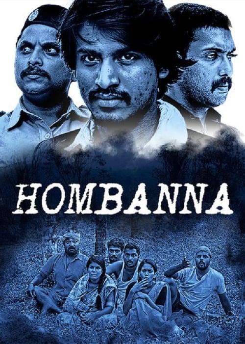 Hombanna online