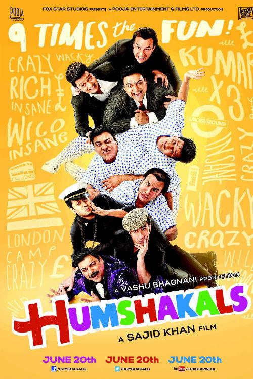 Humshakals online