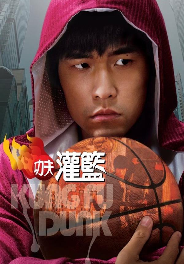Kung-Fu online