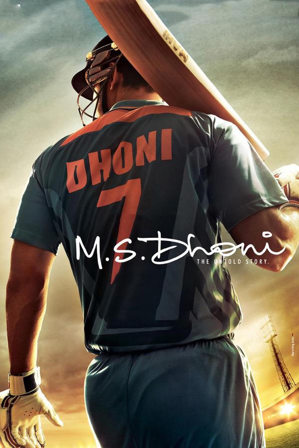 M.S. Dhoni: The Untold Story online