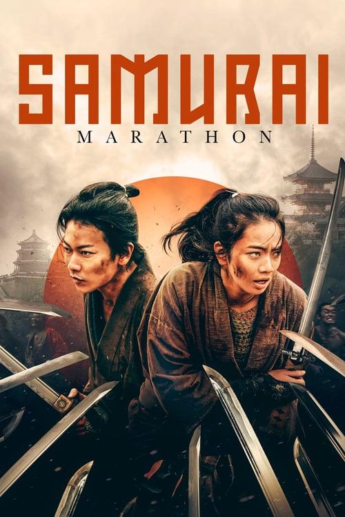 Samurai Marathon online