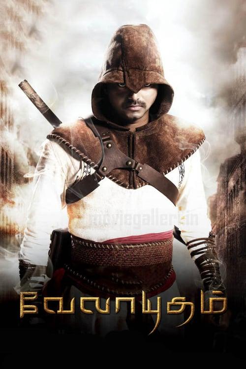 Velayudham online
