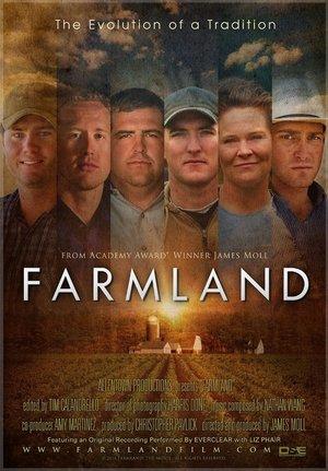 Farmland online
