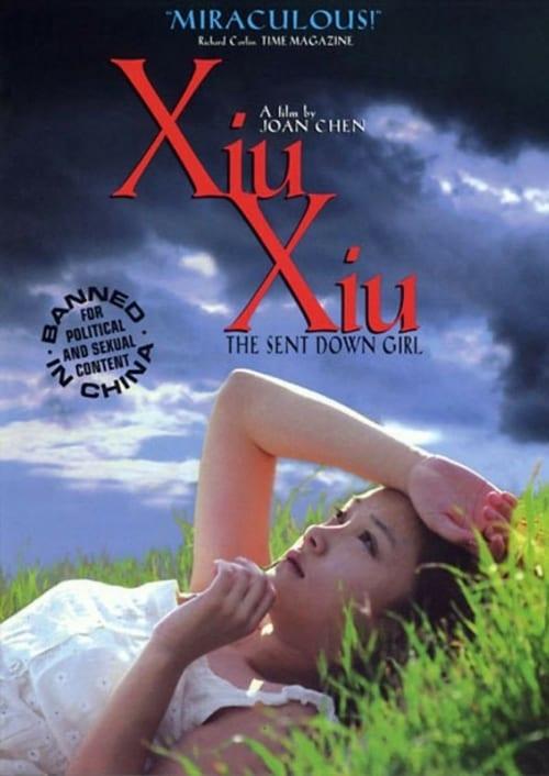 Xiu Xiu: The Sent-Down Girl online