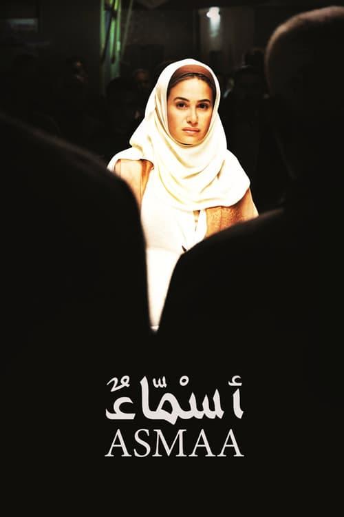 Asmaa online