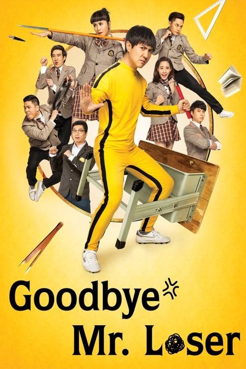Goodbye Mr. Loser - Tržby a návštěvnost