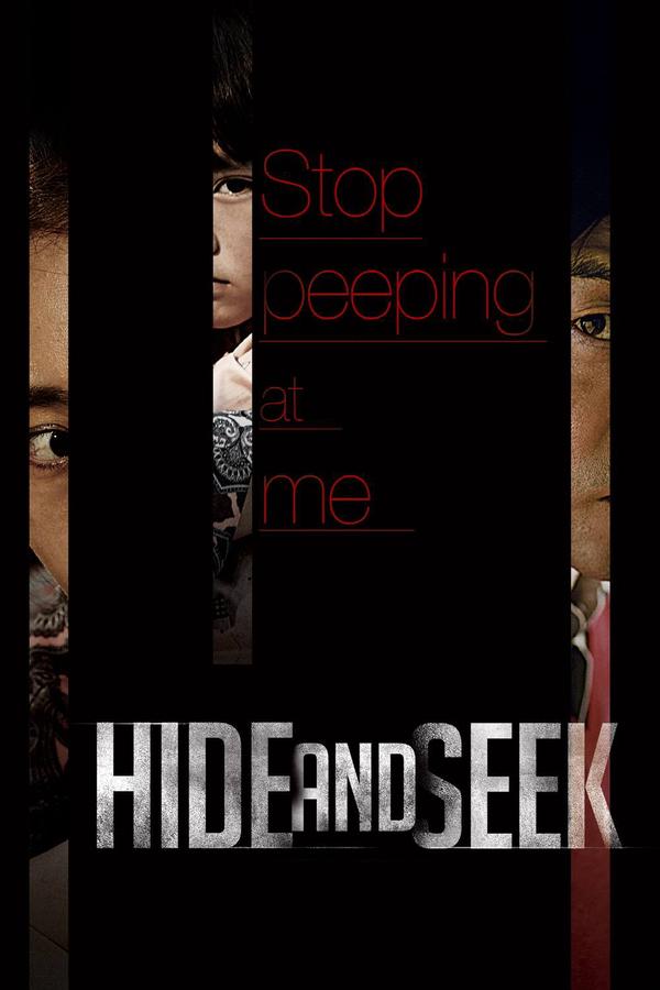 Hide and Seek online
