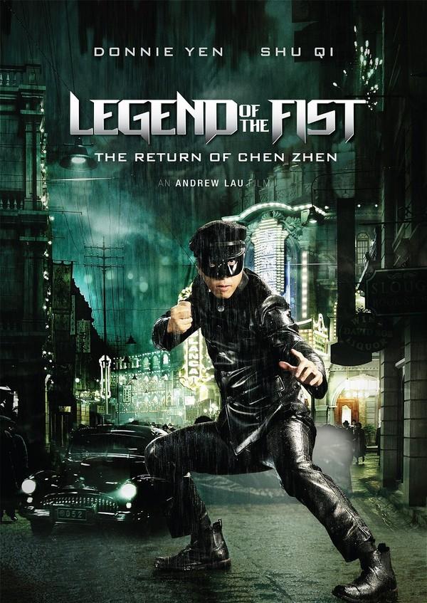 Legend of the Fist: The Return of Chen Zhen online