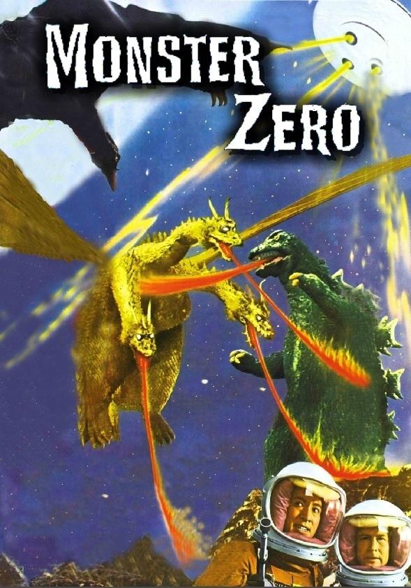 Godzilla Vs. Monster Zero online