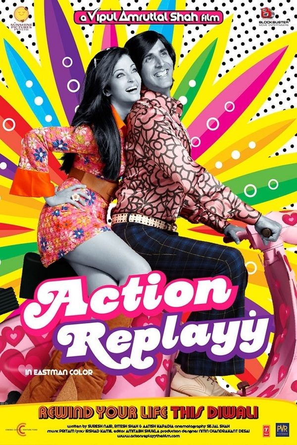 Action Replayy online