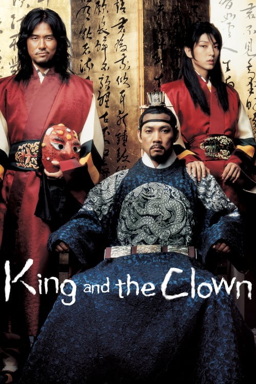 King and the Clown online