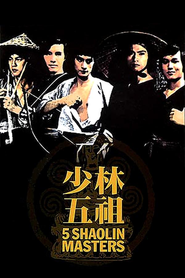 Five Shaolin Masters online