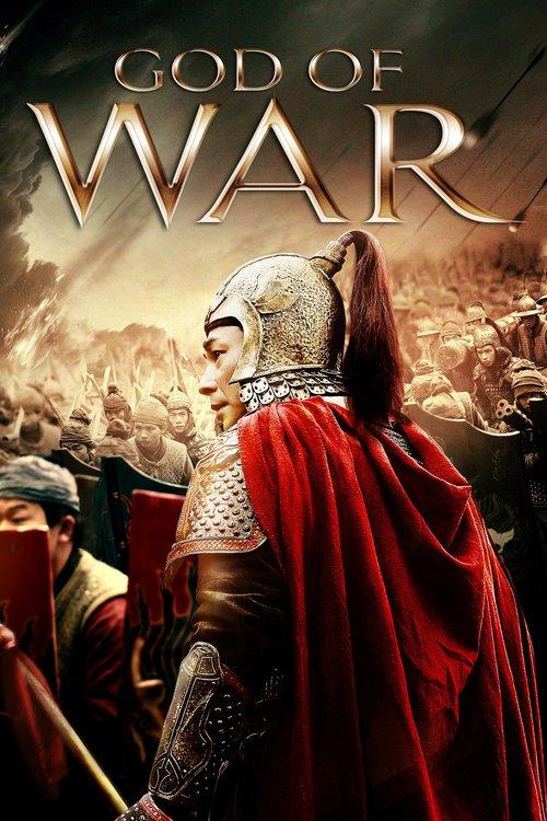 Bůh války online