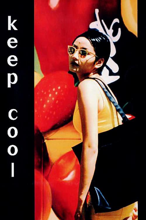 Keep Cool online