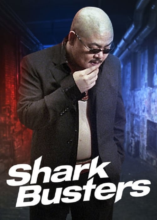 Shark Busters online