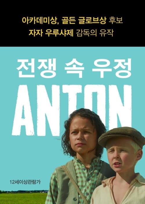 Anton online
