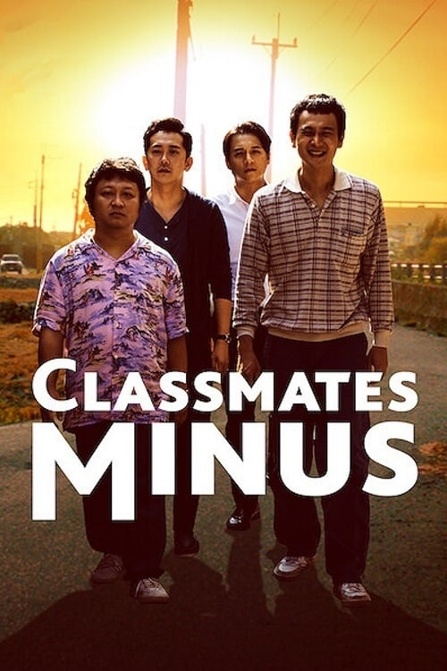 Classmates Minus online