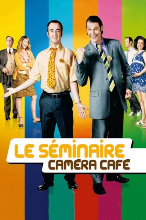 Le séminaire Caméra Café online