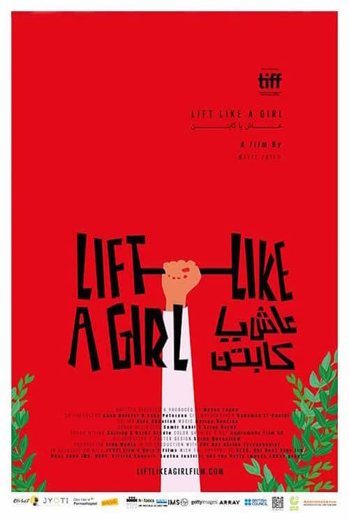 Lift Like a Girl online