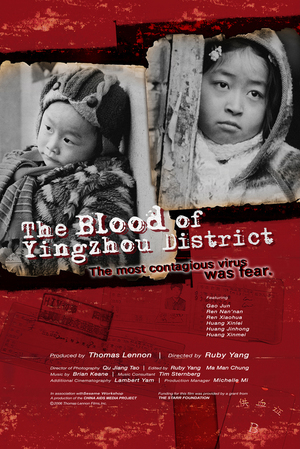 The Blood of Yingzhou District online
