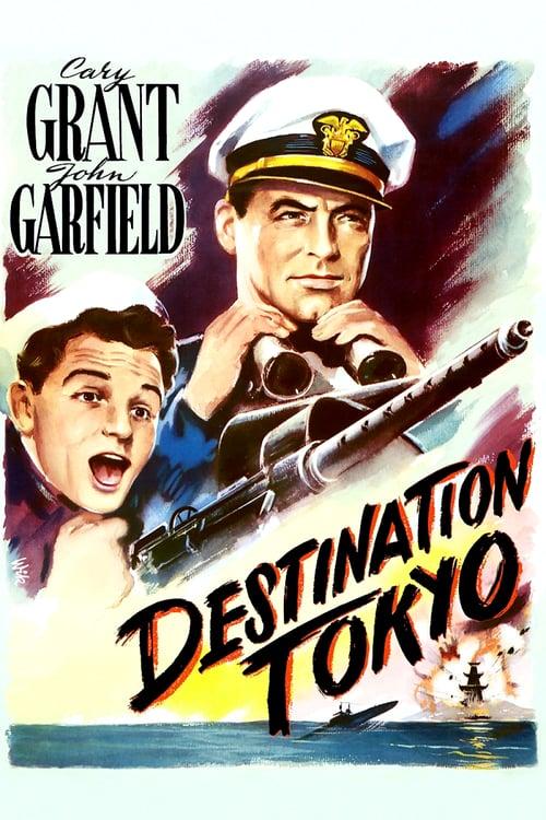 Destination Tokyo online