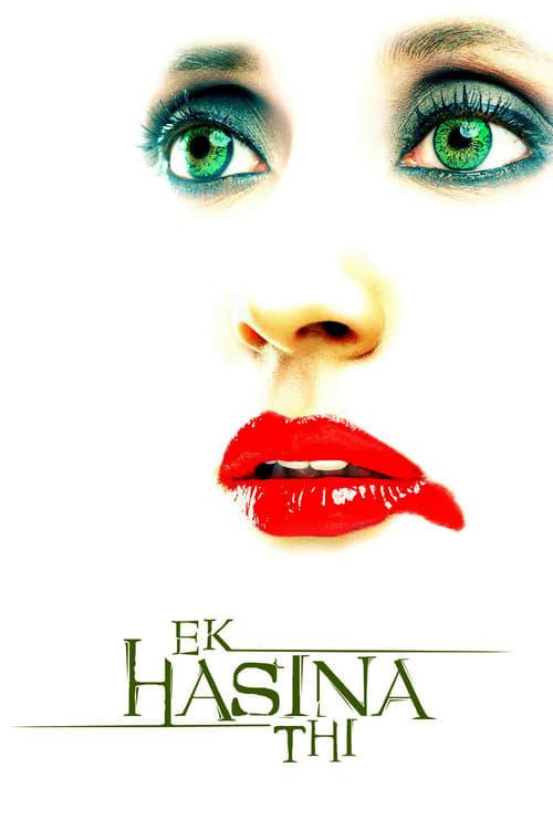Ek Hasina Thi online