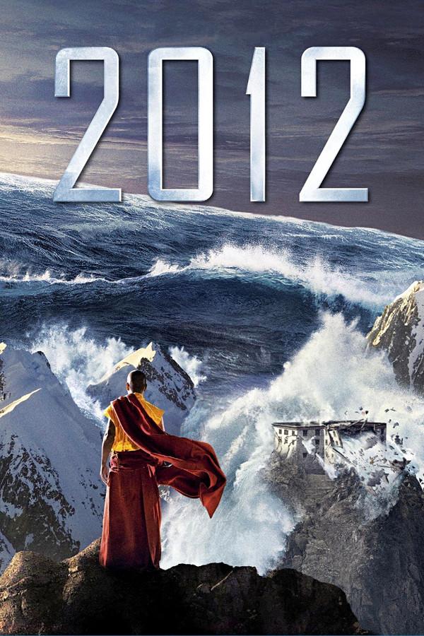 2012 - Tržby a návštěvnost