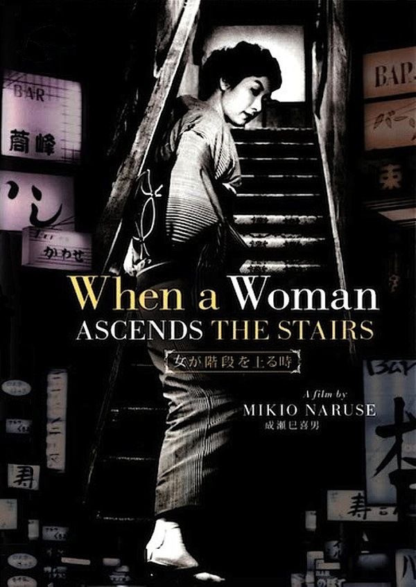 When a Woman Ascends the Stairs online
