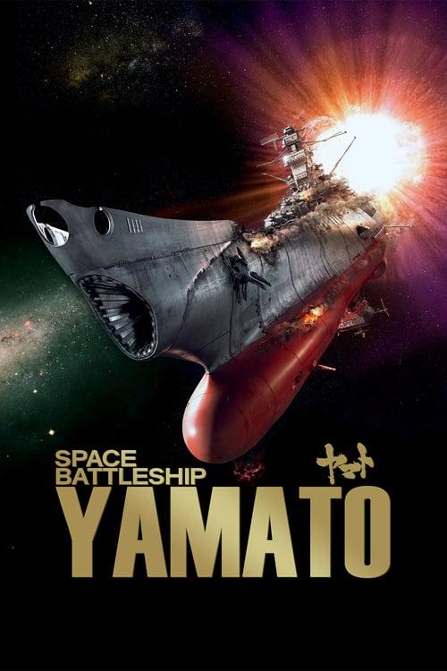 Space Battleship Yamato online