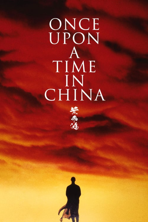 once upon a time in china v download