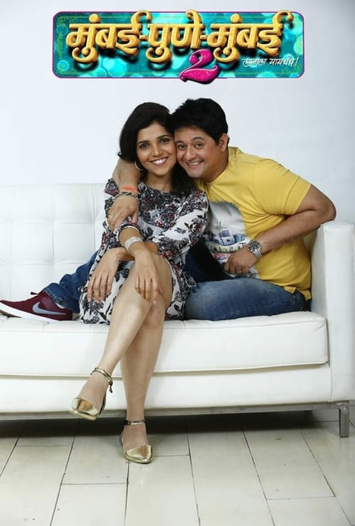 Mumbai Pune Mumbai 2 online