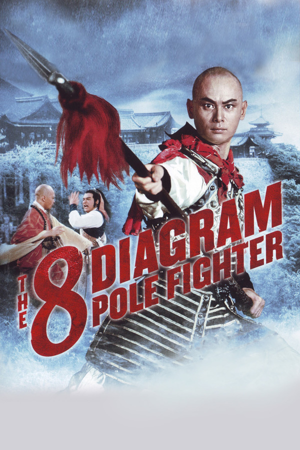 The 8 Diagram Pole Fighter online