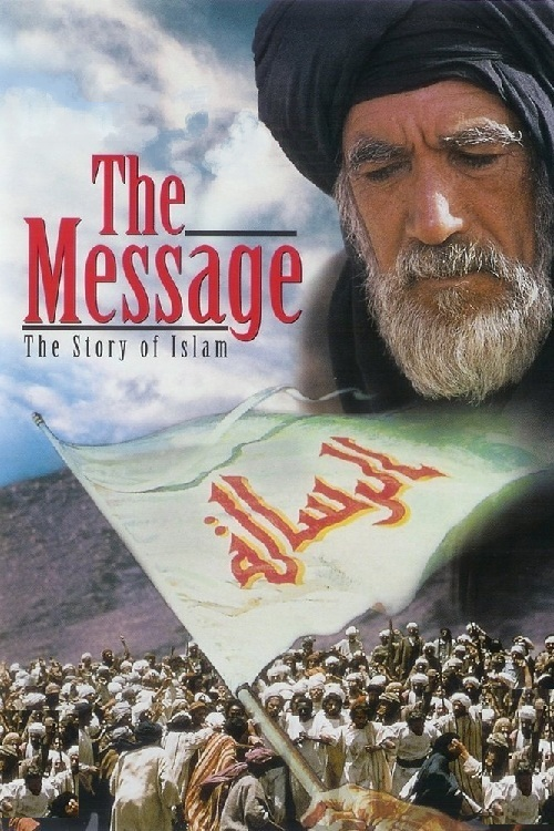 The Message online