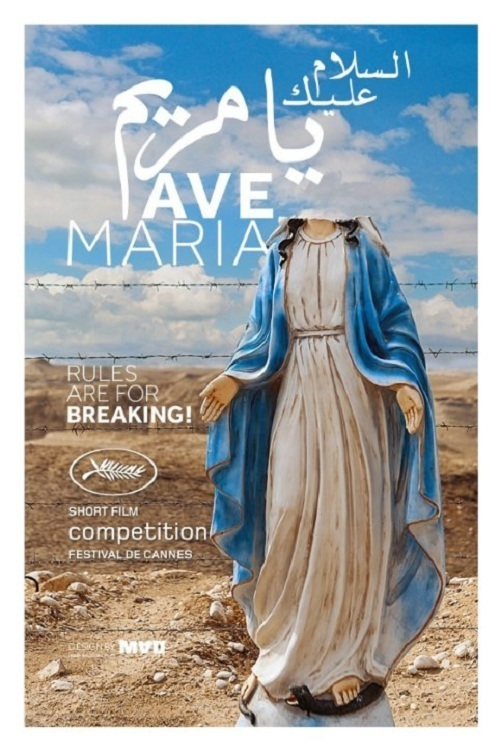Ave Maria online