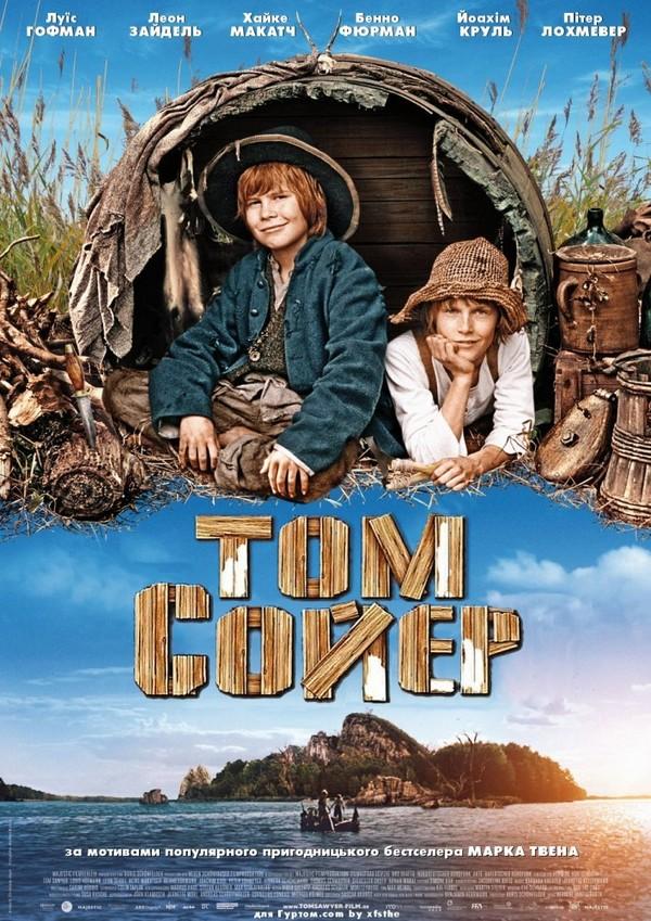 Tom Sawyer online