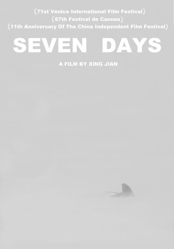 Seven Days in Utopia online