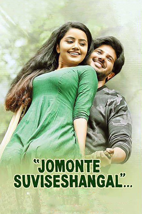 Jomonte Suviseshangal online