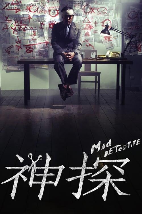 Mad Detective online