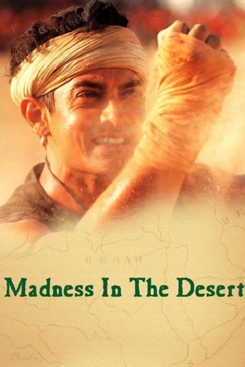 Madness in the Desert online