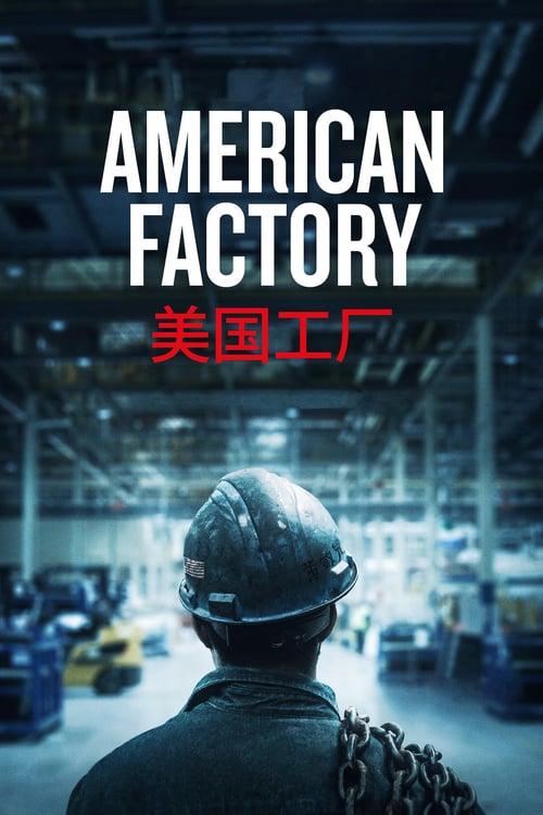 Americká fabrika online